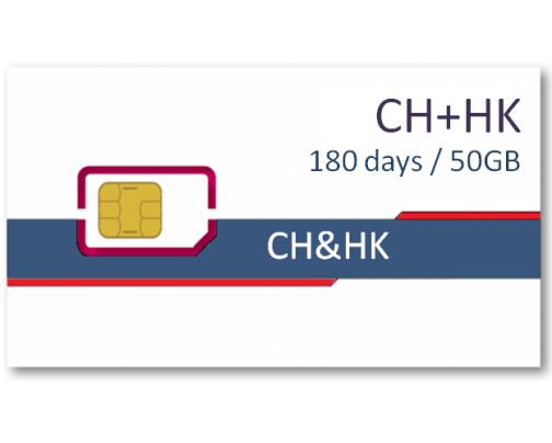 中國上網卡180天50GB - 免翻牆