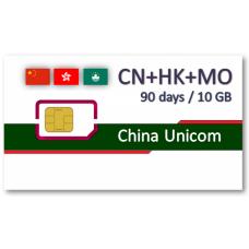 中國上網卡90天10GB - 免翻牆