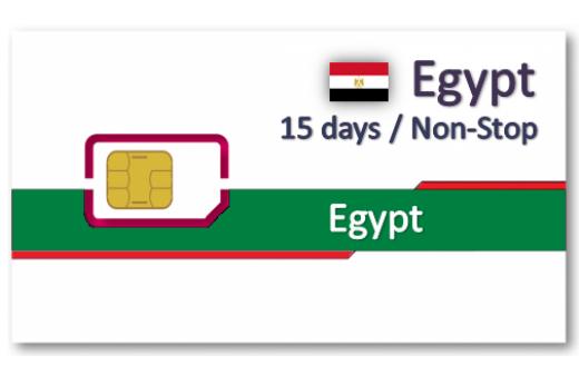 埃及上網卡15天吃到飽