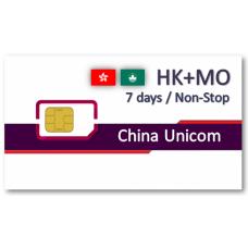 香港、澳門上網卡7天吃到飽-帶號碼