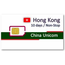 香港上網卡10天吃到飽-帶號碼