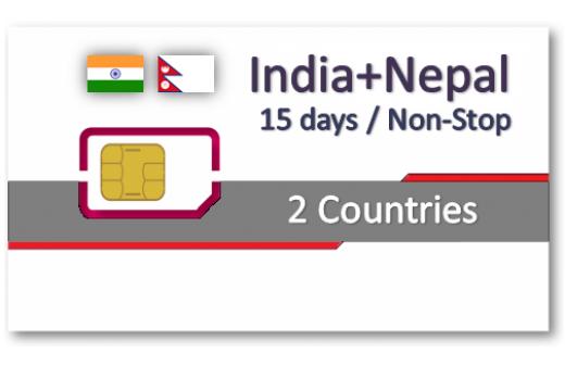印度、尼泊爾 上網卡15天吃到飽