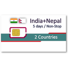印度、尼泊爾 上網卡5天吃到飽