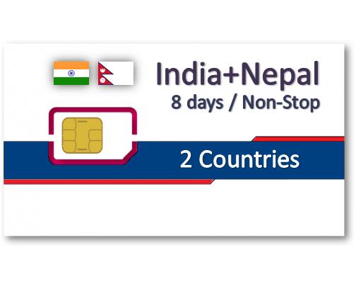 印度、尼泊爾 上網卡8天吃到飽