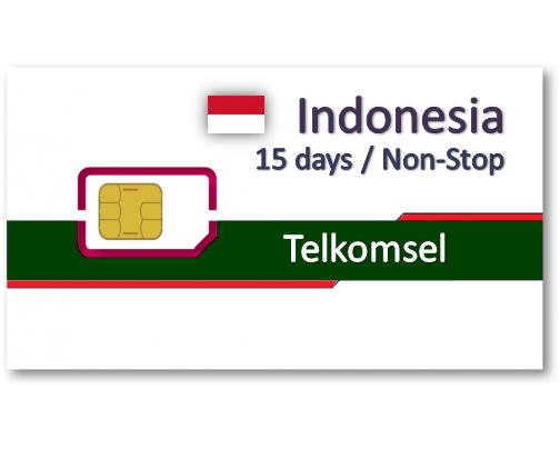 印尼上網卡15天吃到飽