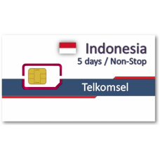 印尼上網卡5天吃到飽