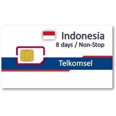 印尼上網卡8天吃到飽