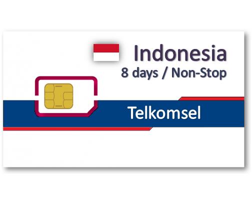 印尼上網卡8天10天吃到飽