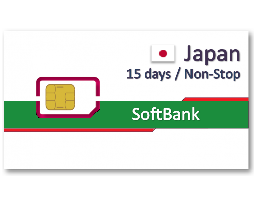日本上網卡15天吃到飽 - 4GB後降速