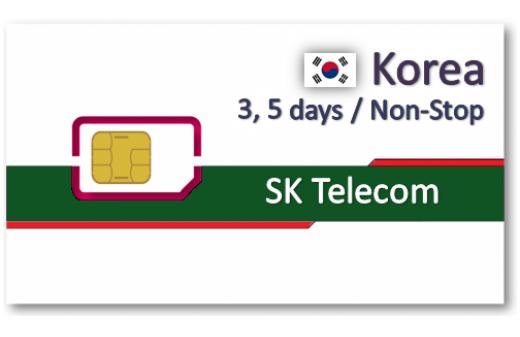 韓國上網卡3天5天吃到飽 - 精省小資