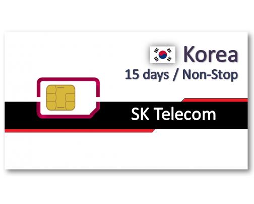 韓國上網卡15天吃到飽 - 不降速