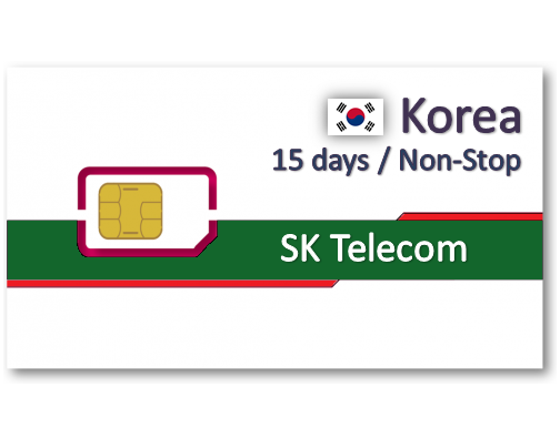 韓國上網卡15天吃到飽 - 8GB後降速