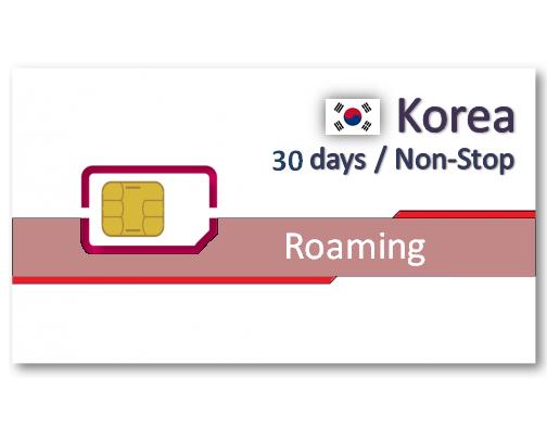 韓國上網卡30天吃到飽 - 15GB降速