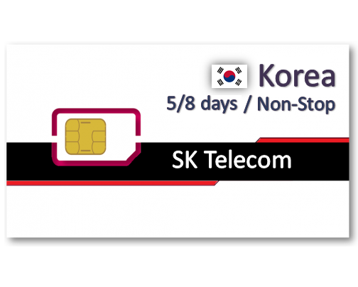 韓國上網卡5天8天吃到飽 - 不降速