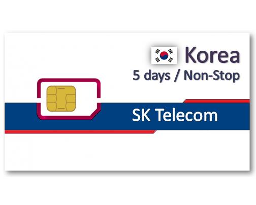 韓國上網卡5天吃到飽 - 4GB後降速