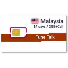馬來西亞上網卡14天2GB-全球免費接聽