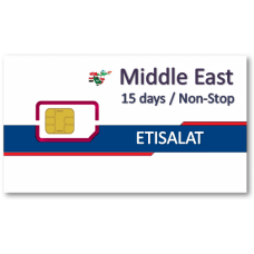 中東上網卡15天吃到飽