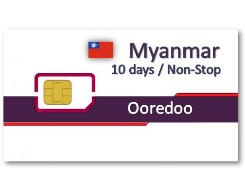 緬甸上網卡10天吃到飽