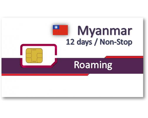 緬甸上網卡12天吃到飽