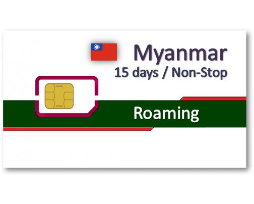緬甸上網卡15天吃到飽