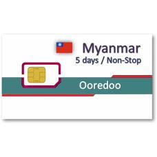 緬甸上網卡5天吃到飽