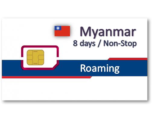 緬甸上網卡8天吃到飽