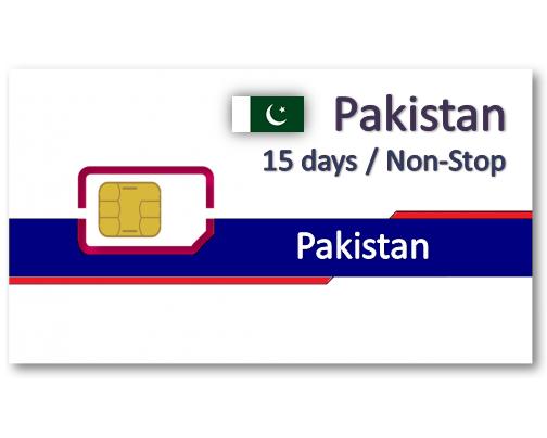 巴基斯坦上網卡15天吃到飽