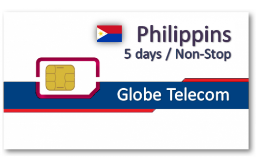 菲律賓上網卡5天吃到飽