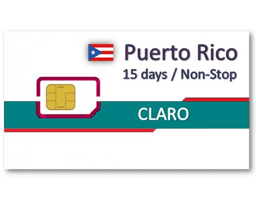 波多黎各上網卡15天吃到飽