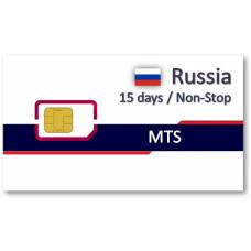 俄羅斯上網卡15天吃到飽
