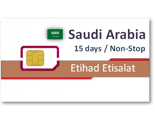 沙烏地阿拉伯上網卡15天吃到飽