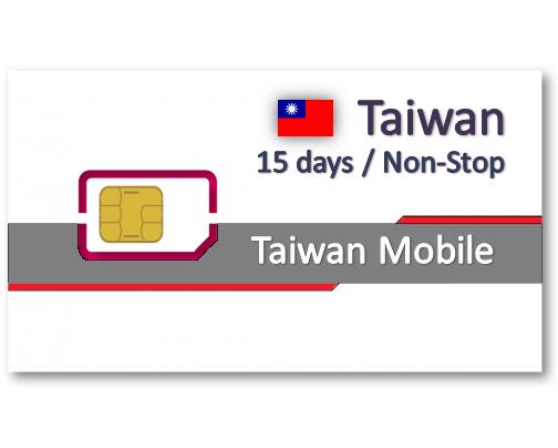 台灣上網卡15天吃到飽 / Taiwan SIM card 15 days
