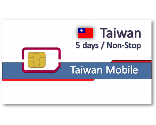 台灣上網卡5天吃到飽 / Taiwan SIM card 5 days