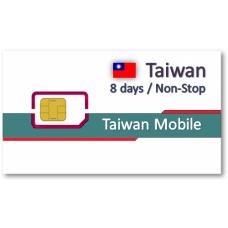 台灣上網卡8天吃到飽 / Taiwan SIM card 8 days