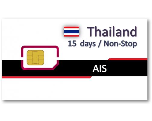 泰國上網卡15天吃到飽