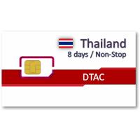 泰國上網卡8天吃到飽(Dtac)