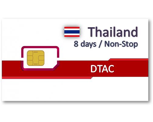 泰國上網卡8天吃到飽 - 15GB高速+15分通話 (Dtac)